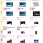 SSDの最安価格は? MacProをSSD化するための覚え書き