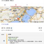 リニア新幹線で名古屋は、成城学園前駅・藤沢駅・川口駅・三鷹駅・浦安駅くらいの時間距離になる