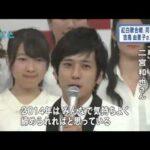 第65回NHK紅白歌合戦 2014年12月31日(水)19:15-23:45