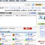 KNN英語学習便利サイト