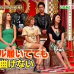 なんと!ローラの本名は佐藤えりさん、サトエリ!驚異の脚長、ひざ下ローラ!