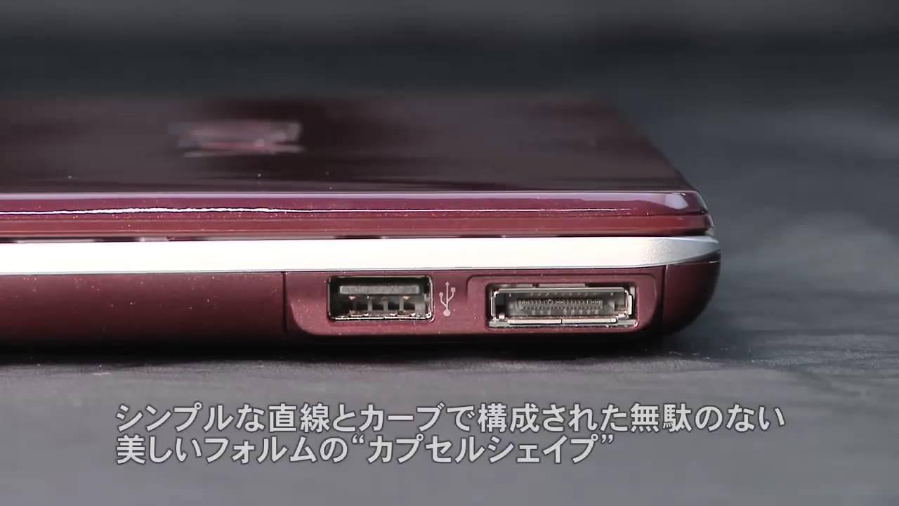 VAIOが日本通信のMVNOでスマホ市場に参入 22