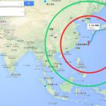 沖縄を基地の拠点ではなく、アジアの拠点として考えてみる[アジア戦略特区構想]2021年まで毎年3,000億円の復興予算