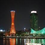 1995年1月17日午前5時46分 阪神大震災