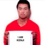 後藤健二さんのダイイングメッセージの精神