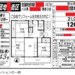 100万円台でマンションが買える?すさまじい不動産相場崩壊、住宅はただの粗大ゴミに
