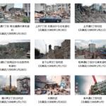 あれから20年 阪神・淡路大震災「1.17の記録」神戸市が二次利用可能なオープンデータとして公開