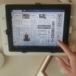 日経電子版40万人読者のうち20万人が月額4,000円の電子版のみ 紙以外から月商8億円