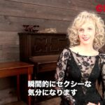 マッサンのエリー役シャーロット・ケイト・フォックス、舞台「シカゴ」悪女ロキシー役に挑戦!