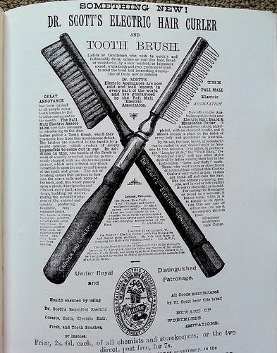 1498年の大発明「歯ブラシ」:歯磨きの歴史 32