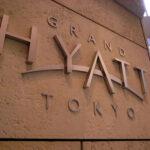 お客様は常に理不尽なもの。グランドハイアットのコンシェルジュ阿部佳さん NHKプロフェッショナル「仕事の流儀」
