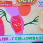 【驚愕!】「しゃっくりを止めるワザ」 両方の耳を30秒抑えるだけでいいのか!NHKためしてガッテン