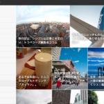 ブログのキュレーションではなく再構築リ・エディットする「Linkトラベラーズ」が旅行ブログを募集中!