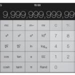 GDPを計算する時には16桁電卓が必要!9999兆円までの計算!しかしiPhoneの「ランドスケープ」か「大数電卓」があれば一気に解決!