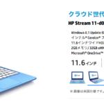 3万円PC ChromebookにするかWin8.1 HP Stream11か?