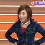 ミラクルひかるってやはりすごいわ!松浦亜弥、持田香織、長澤まさみ