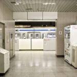 20年前の被害の全体像が初めて明らかにの謎!地下鉄サリン事件 被害の4分の1が1駅に集中