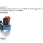 【時計】Apple初のバーゼルワールドとなるか?2015 Basel World