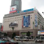 さようなら東急プラザ渋谷創業50年 1965年昭和40年6月13日