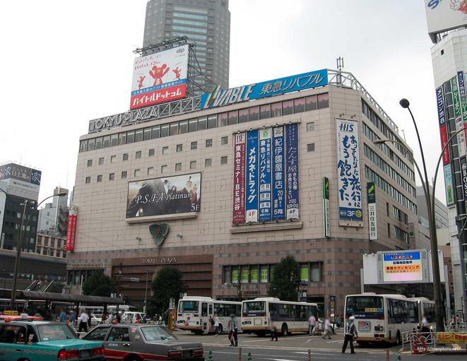 さようなら東急プラザ渋谷創業50年 1965年昭和40年6月13日 11