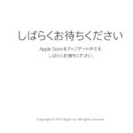 2015MacBookAir比較 新MBA12とは?