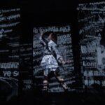 Perfume 「STORY(SXSW-MIX)」 from SXSW 2015