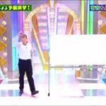 【動画あり】厚切りジェイソン ネタ Why Japanese people?
