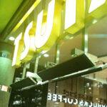 TSUTAYAのスマホアプリを見せると店舗で旧作映画DVDが毎日無料!