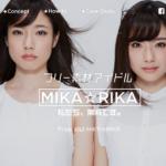 フリー素材アイドルmika-rika