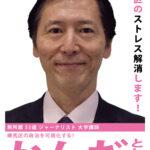 【ネット選挙】日本初!セブン-イレブン・クラウド・ポスター支援者 募集中!シェアお願いします!