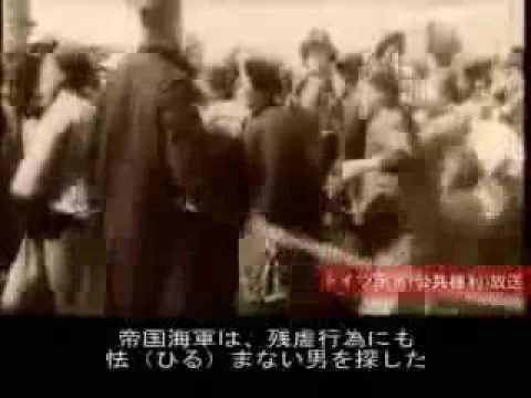 巣鴨プリズンマフィア 昭和の黒幕 児玉誉士夫 岸信介 笹川良一 50