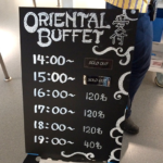 IKEAの500円1時間食べ放題「オリエンタルビュッフェ」