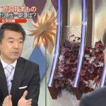 大阪都構想 住民投票 5月17日結果 橋下徹大阪市長の進退のゆくえ