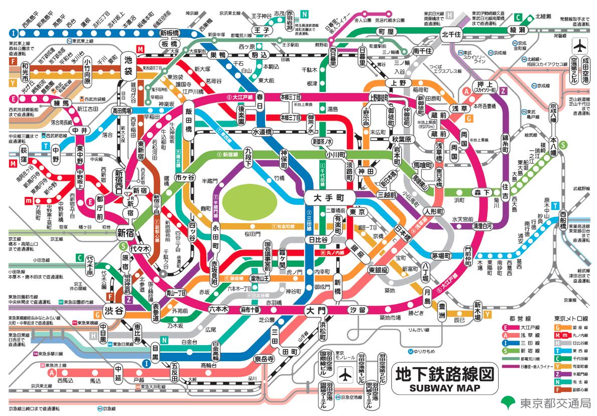 KNN地下鉄マップ 41
