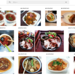Google Photosのソーシャルタギングがすばらしい!