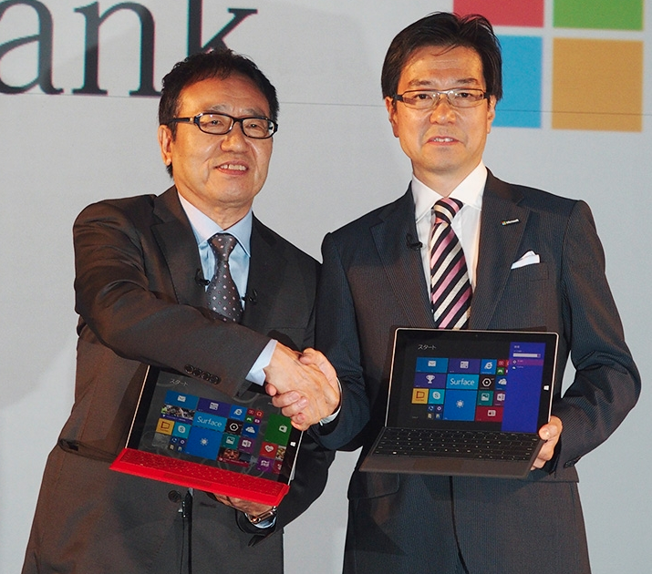 MS LTE版Surface3をワイモバイルで販売 27