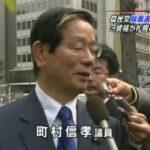 【訃報】町村信孝さん70歳=前衆院議長 脳梗塞