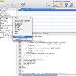 Apple、開発者に対し「Xcode 7 beta 2」の提供を開始