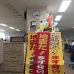 旅館業法の許可の取り方 日本における合法的Airbnbへの果てしなき道