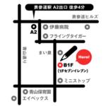 文房具カフェ 東京表参道 伊東屋銀座本店 カンブリア宮殿