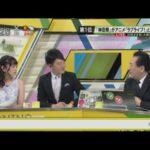 東京にいる人は一度、毎朝7:00AMのMXテレビの「モーニングクロス」を見るべき!