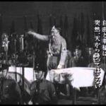 ヒトラーのプレゼンテーションの秘密