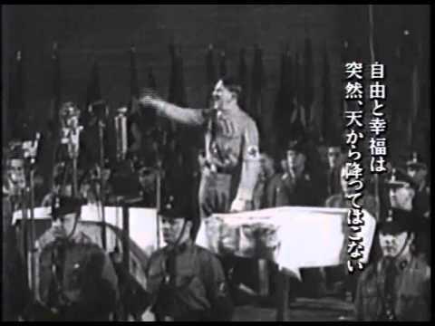 ヒトラーのプレゼンテーションの秘密 40