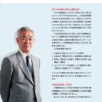 驚愕!日本年金機構の入力ミスは消費税なみ!125万件あたり10万286件、8%の入力ミスの割合