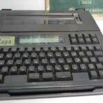 はじめてのワープロ 東芝RUPO JW-R10 1985年 30年前