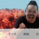 教えて!川井さん なぜ?LivedoorBlogなんですか?