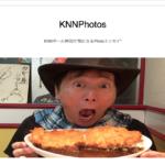 knnkanda.blog.jp 再開! 川井さん! ありがとうございます! livedoorブログ復活しました!