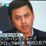 ニケシュ・アローラ副社長、600億円でソフトバンク株お買い上げ!