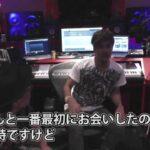 ミュージシャンのプライベートスタジオ
