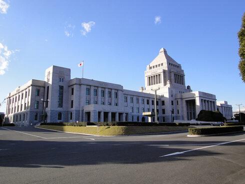 官公省庁 政党電話番号 1